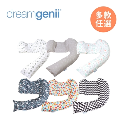 Dreamgenii 英國 夢妮 多功能孕婦枕 (多款可選)
