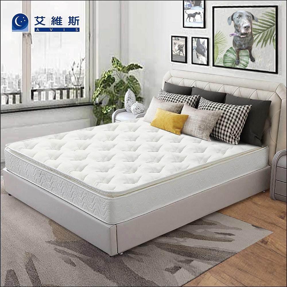 AVIS艾維斯 五星級正三線防蹣抗菌3M防潑水獨立筒床墊-雙人加大6尺