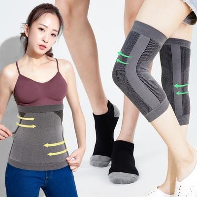 [時時樂限定] MIT竹炭襪/護膝/塑腰多入組均一價$399