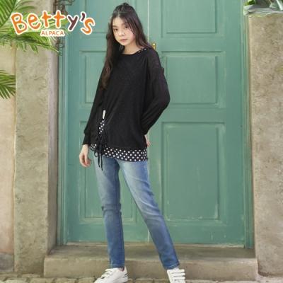 betty's貝蒂思 口袋兔子繡線牛仔褲(牛仔藍)