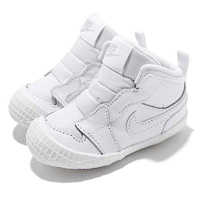 Nike 休閒鞋 Jordan 1 CRIB Bootie 童鞋