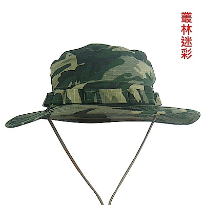 山行Mountain Trip 圓頂叢林迷彩帽MC-247(附國旗徽章)厚實挺拔迷彩竹節布