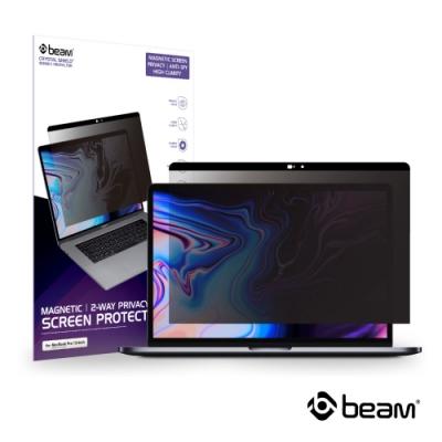 BEAM MacBook Pro (2016) 13吋 磁吸式抗眩防窺螢幕保護貼