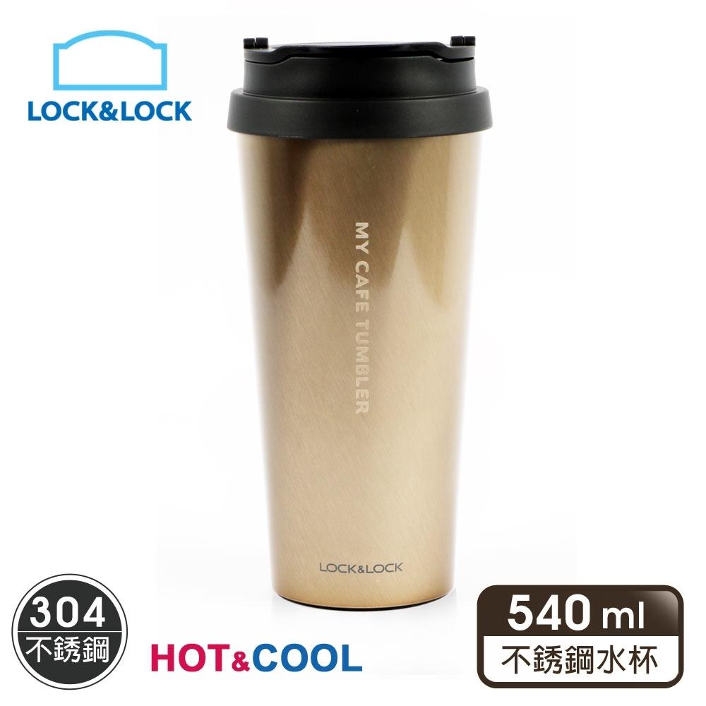 【樂扣樂扣】我的溫感手提咖啡杯(金色)540ML