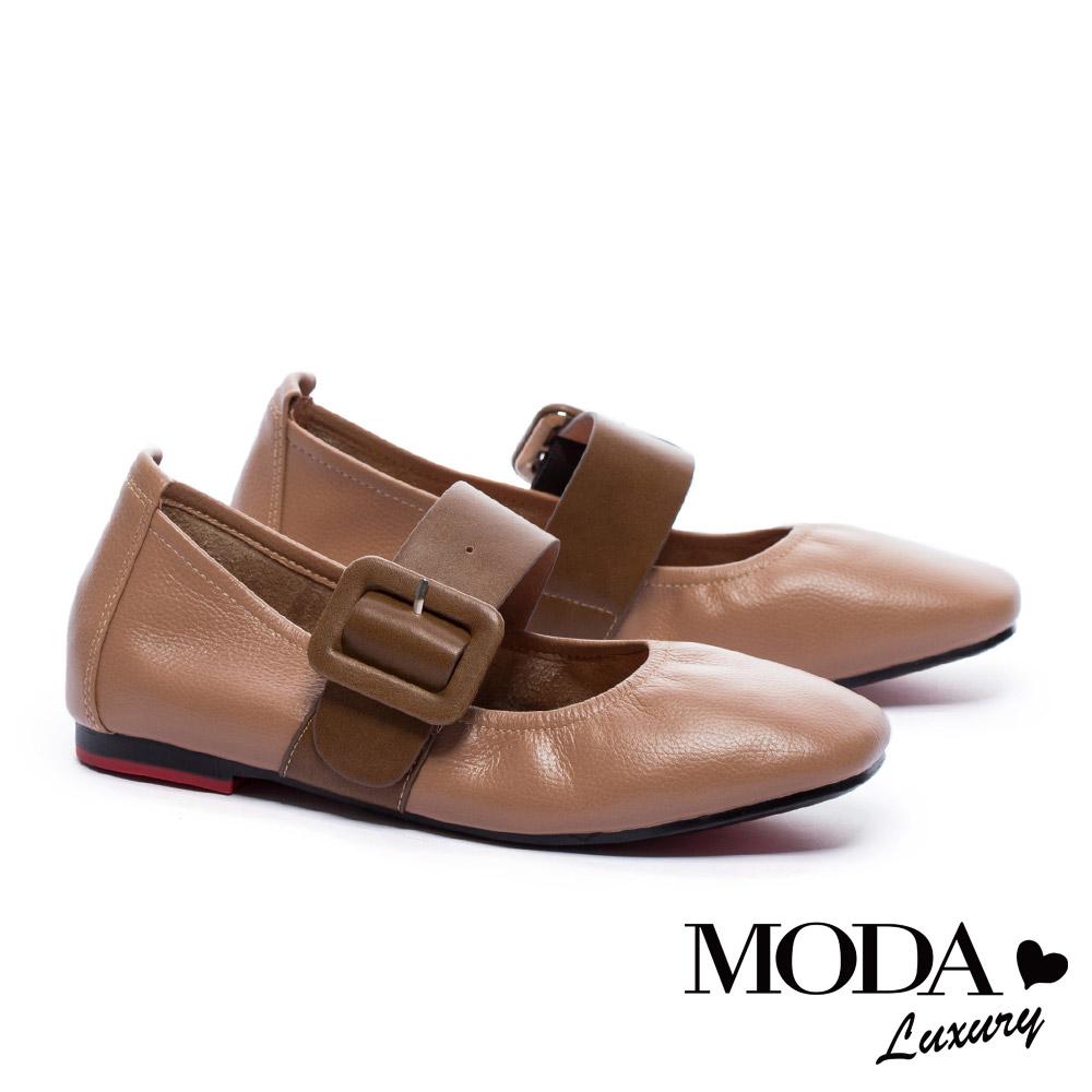 娃娃鞋 MODA Luxury 復古方釦帶設計牛皮低跟娃娃鞋-咖