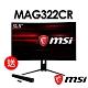 msi微星 Optix MAG322CR 32吋 曲面電競螢幕(送MAG XA2821 SoundBar喇叭) product thumbnail 1