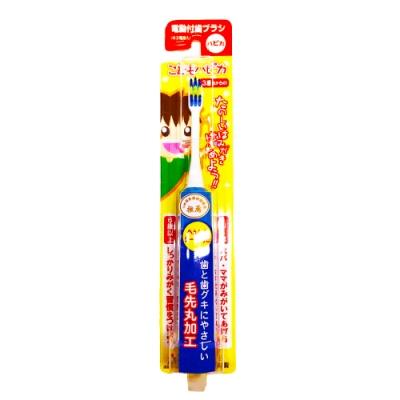 日本 minimum 電動牙刷 兒童用 DBK-1B (藍)