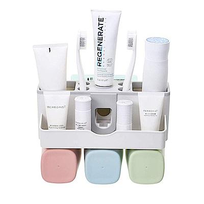 三口之家 多功能無痕收納 牙刷架+漱口杯+自動擠牙膏器
