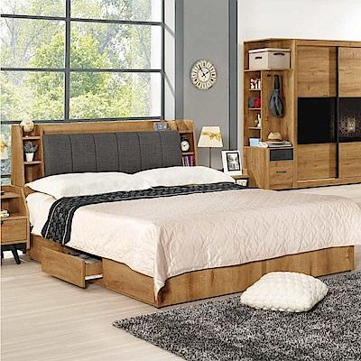 文創集 歌倫6尺棉麻布雙人加大床台(床頭箱+三抽床底+不含床墊)-182x216x96cm