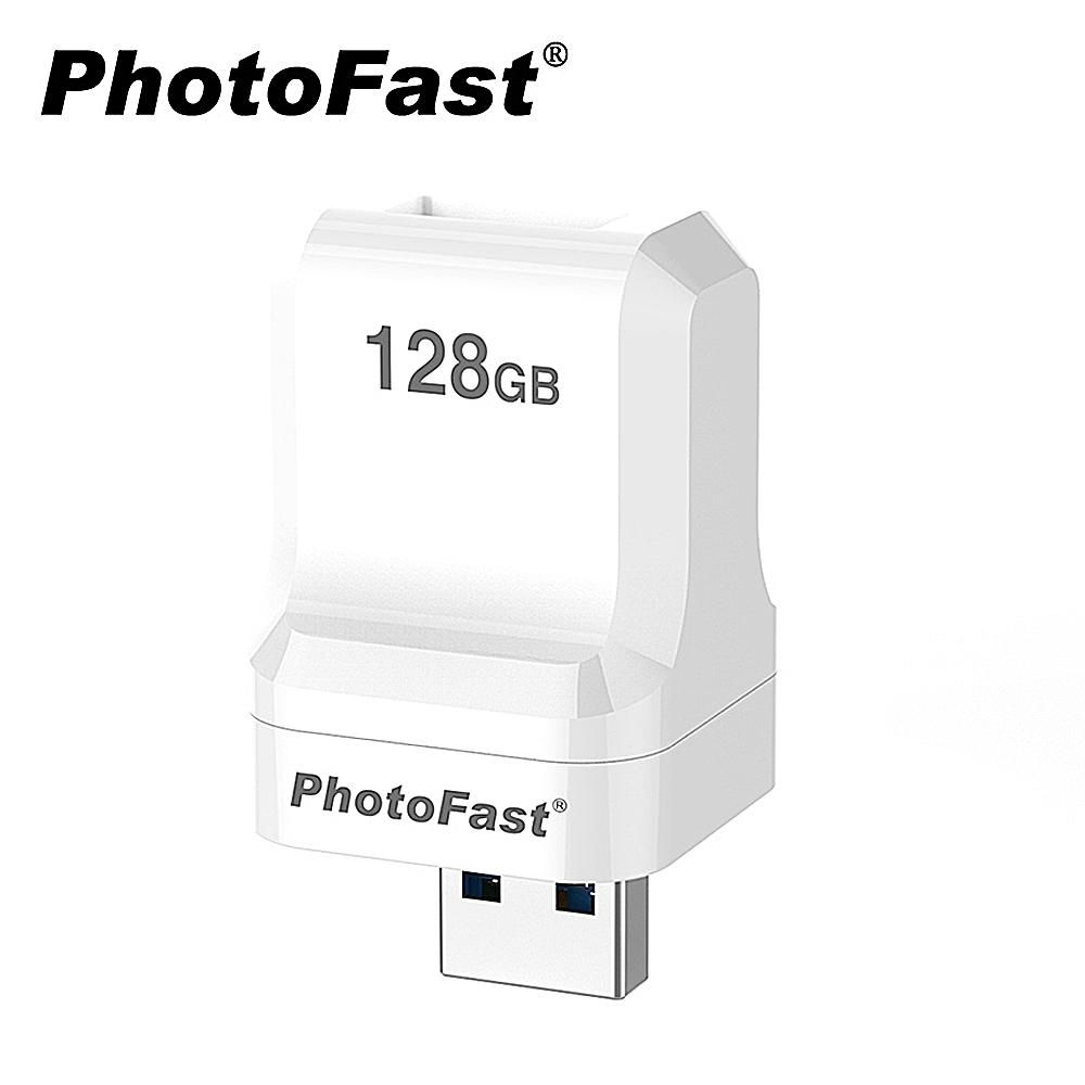 Photofast PhotoCube 備份方塊 蘋果專用 內建128GB 容量版