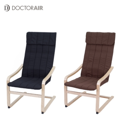 DOCTOR AIR RELAX CHAIR RC003 二代舒適椅