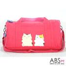 ABS貝斯貓 好朋友貓咪拼布 短期旅程行李袋(甜心粉)88-130