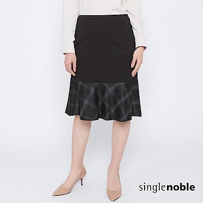 獨身貴族 搖擺優雅拼接荷葉襬羊毛窄裙(1色)