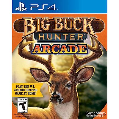 雄鹿獵人 街機版 Big Buck Hunter Arcade -PS4英文美版