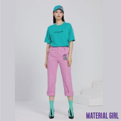 MATERIAL GIRL 獨角獸的湖水綠上衣【A92505】