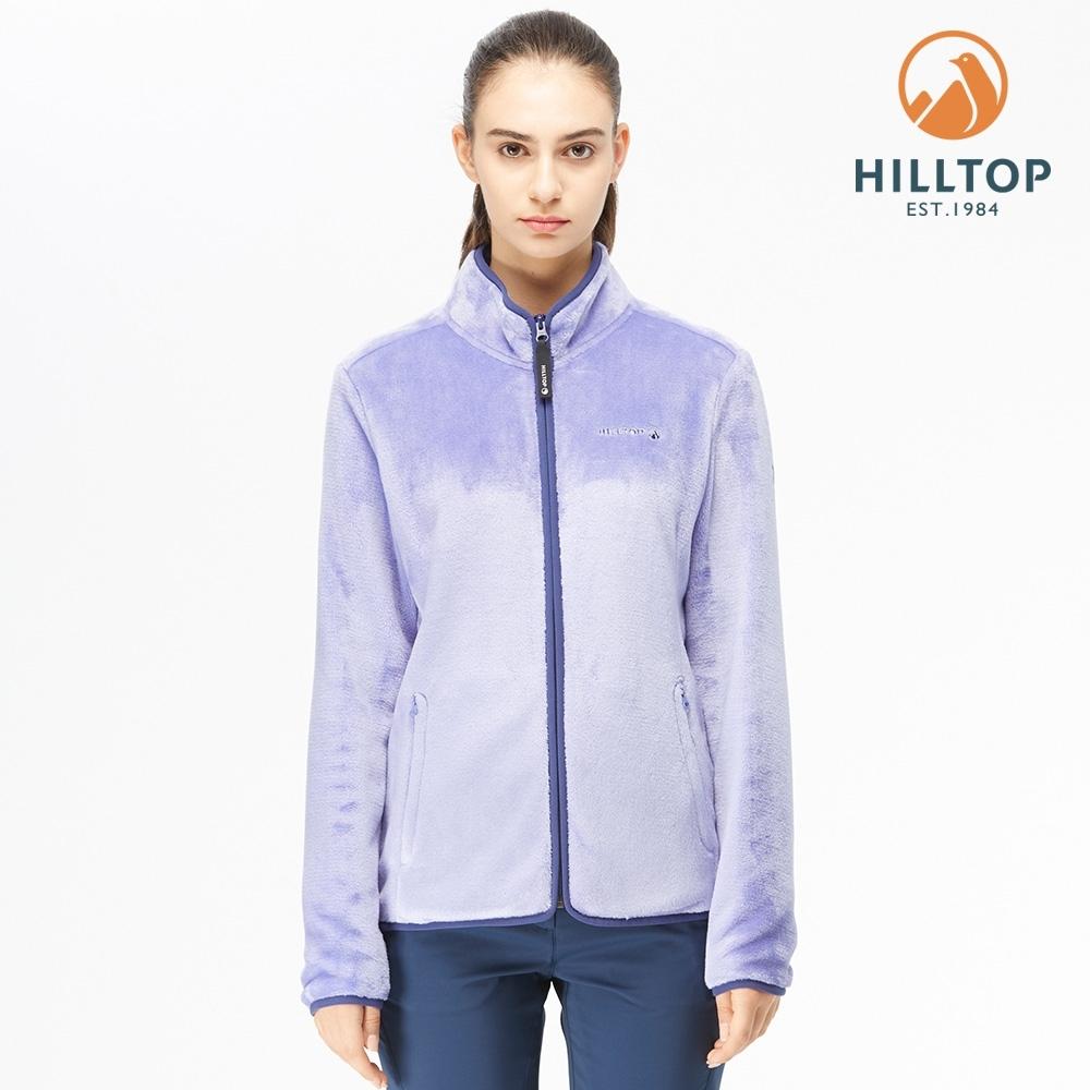 【hilltop山頂鳥】女款立領保暖刷毛外套H22FW2長春花紫