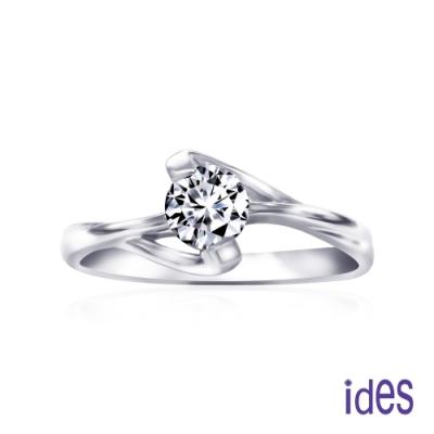 ides愛蒂思 精選30分E/VS1八心八箭頂級車工3EX鑽石戒指/堅定18K