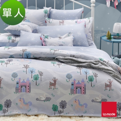 La mode寢飾 冰雪城堡環保印染100%精梳棉磨毛兩用被床包組(單人)