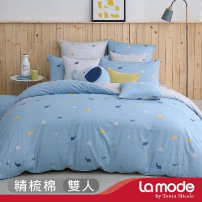 La Mode寢飾 噗噗小象環保印染100%精梳棉兩用被床包組(雙人)