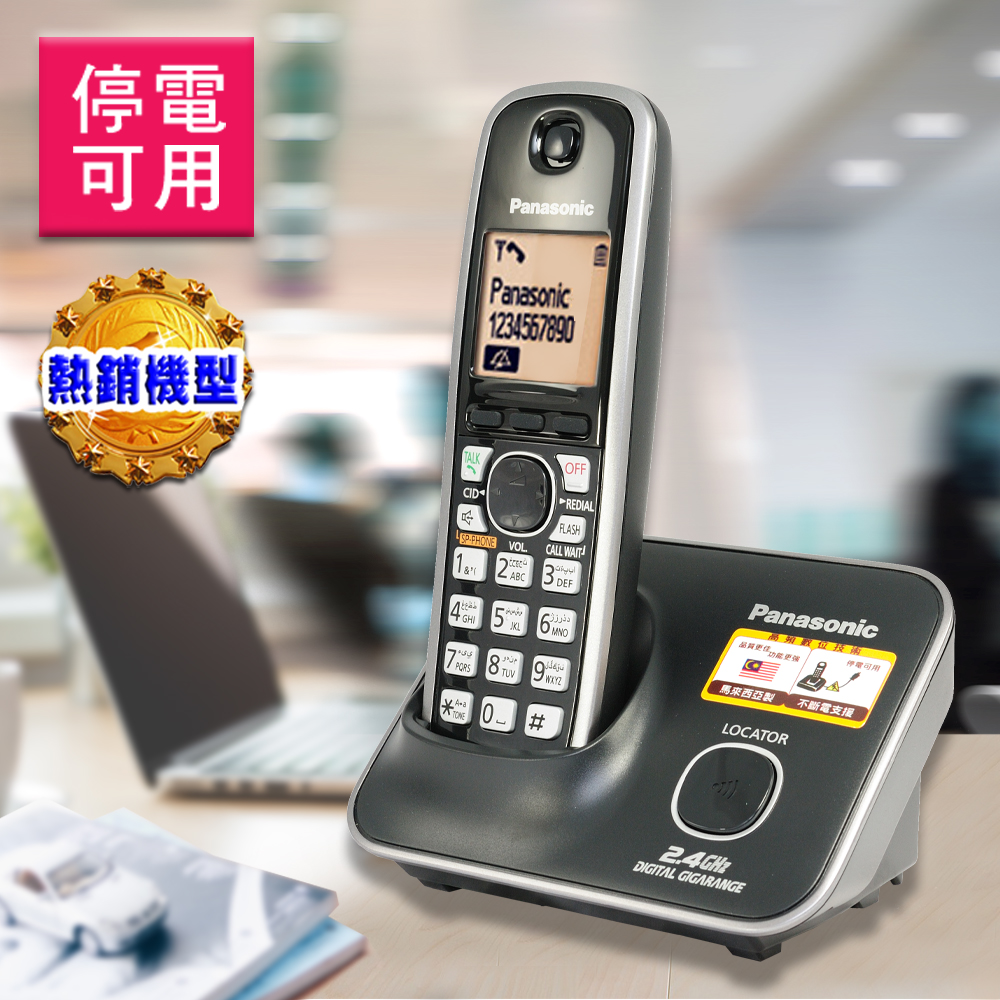 Panasonic 國際牌 2.4GHz高頻數位大字體無線電話 KX-TG3711 product image 1