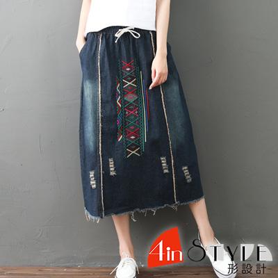 民族風刺繡水洗刷色抽鬚牛仔裙 (藍色)-4inSTYLE形設計
