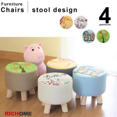 【RICHOME】胖胖小圓凳