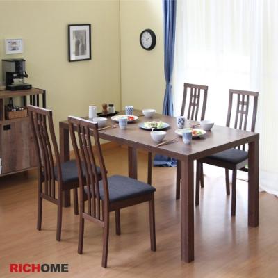 【RICHOME】艾莎餐桌椅組(一桌四椅)150×90×75 / 45×51.5×99
