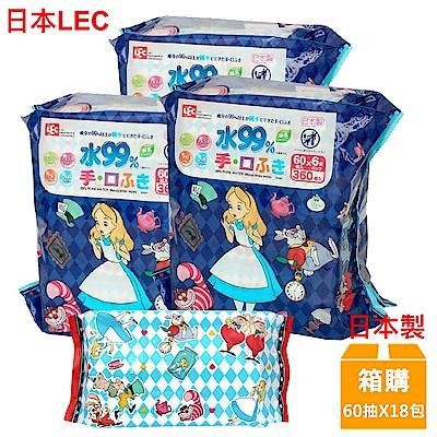 日本LEC 迪士尼愛麗絲-口手專用純水99%濕紙巾-60抽x18包入/箱