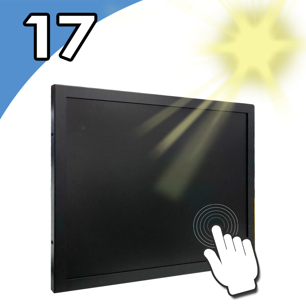 Nextech M系列 17吋 室外型 電阻式觸控螢幕 (高亮度)