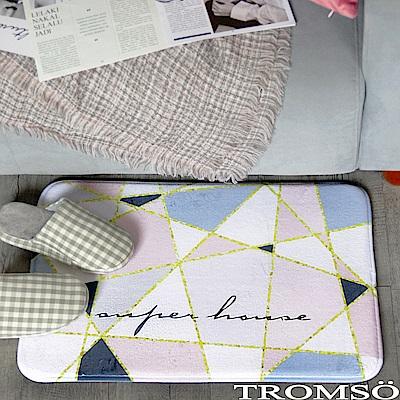 TROMSO 簡單生活超柔軟地墊-M86光耀粉紅