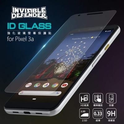 【Ringke】Pixel 3a [ID Glass]強化玻璃螢幕保護貼