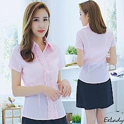 EELADY-OL胸荷葉壓摺短袖襯衫(粉色)