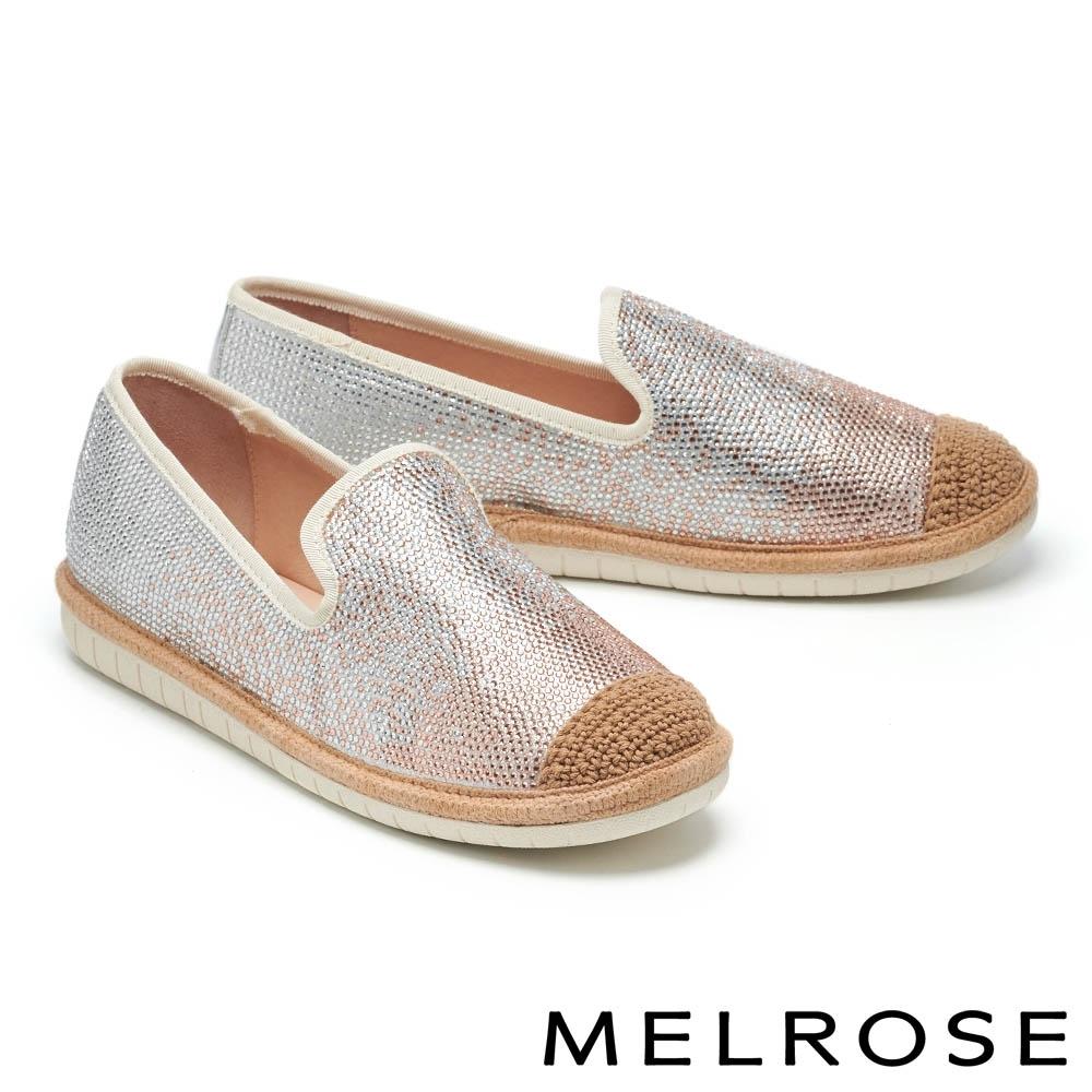 休閒鞋 MELROSE 奢華時尚水鑽金蔥造型厚底休閒鞋-銀