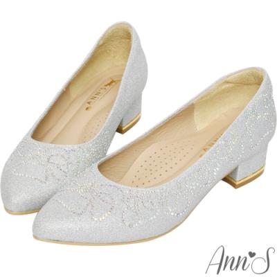 Ann'S璀璨流線手工燙鑽-尖頭舒適低跟婚鞋(版型偏小)-銀