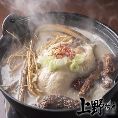 (滿899免運)【上野物產】鮮味養身香菇黃金雞湯 (500g土5%/包)x1