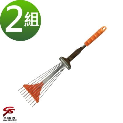 金德恩 台灣製造 2組9齒伸縮樹葉草耙子76x33cm/顏色隨機