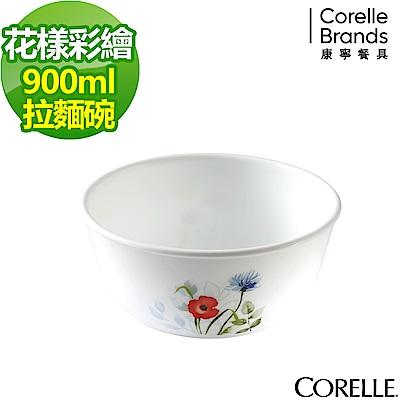 CORELLE康寧 花漾彩繪900ml拉麵碗