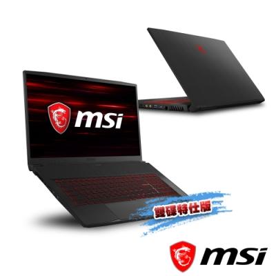 msi微星 GF75-286TW 17.3吋電競筆電(i7-9750H/雙碟特仕版)