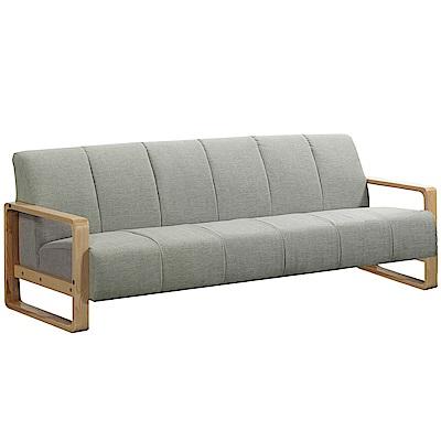 文創集 沙布拉時尚亞麻布三人座實木獨立筒沙發椅-209x80x80cm免組
