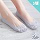 Dylce 黛歐絲 日韓新款蕾絲花朵防滑透氣隱形襪(超值5雙-隨機) product thumbnail 1