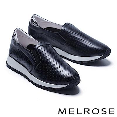 休閒鞋 MELROSE 簡約率性沖孔造型拼接全真皮厚底休閒鞋-黑