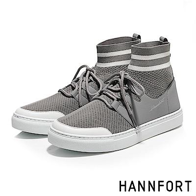 HANNFORT CAMPUS編織運動襪套短靴-女-海鷗灰