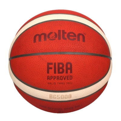 MOLTEN #7真皮12片貼籃球-室內 訓練 7號球 B7G5000 橘米黃