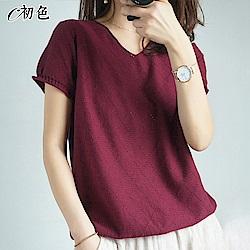 初色  簡約V領鏤空針織衫-共4色-(F可選)