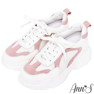 Ann'S魔術第四代極簡色系麂皮細腿真皮老爹小白鞋-粉白(版型偏小)