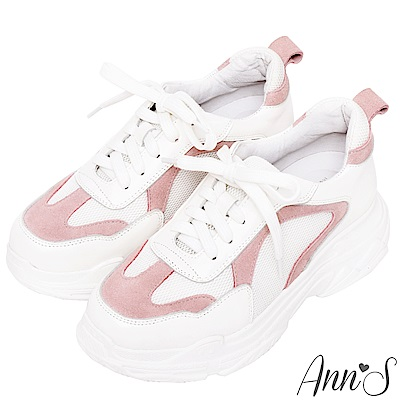 Ann'S魔術第四代極簡色系麂皮細腿老爹小白鞋-粉白(版型偏小)