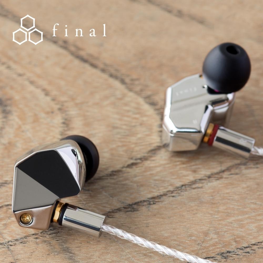 日本 Final MAKE 1 耳道式可調音耳機