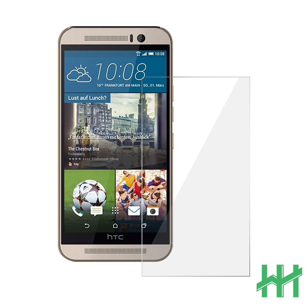 鋼化玻璃保護貼系列 HTC M9 (5吋)
