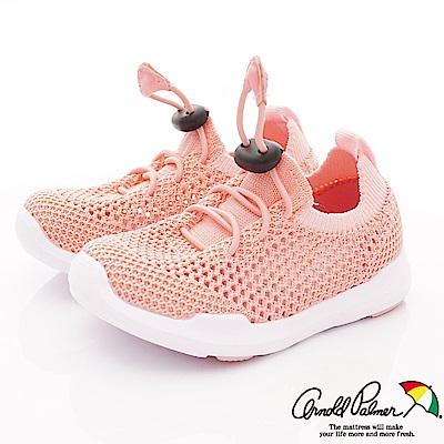 雨傘牌 專櫃襪套針織休閒鞋款 EI93050粉紅(小童段)