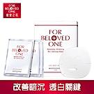 寵愛之名 亮白淨化生物纖維面膜(3片/盒)